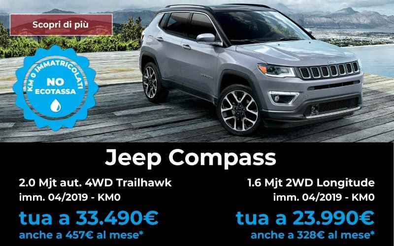 jeep compass km 0